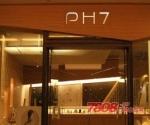 PH7银饰_2