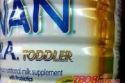 澳洲宝贝婴儿奶粉