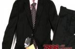 EZIO男装