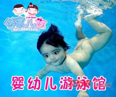 游泳馆,邻家儿女,邻家儿女婴儿游泳馆