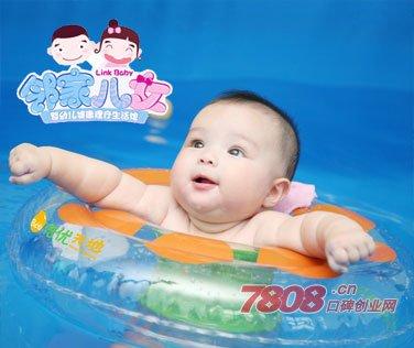 婴儿游泳馆,邻家儿女