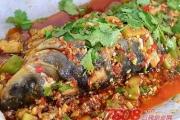 華飛紙包魚