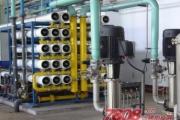 林德水处理设备