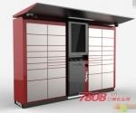Smartbox智能快遞柜招商1