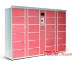 Smartbox智能快遞柜代理2