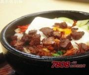 高丽仔韩国石锅拌饭
