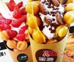 蜜源冰淇淋_1