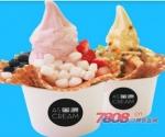 蜜源冰淇淋_2