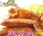 鸡不渴失加盟条件4
