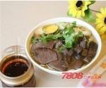 花溪王记牛肉粉加盟官网3
