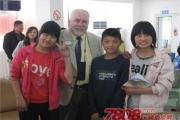 蓝宇外语学校